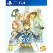 Tales of Zestiria (Chinese Sub) (Asia)