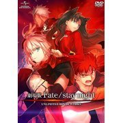 Fate/Stay Night Unlimited Blade Works (Japan)