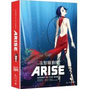 Ghost in the Shell: Arise - Borders 3 & 4 [Blu-ray+DVD] (US)