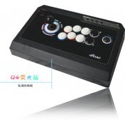 Qanba Q4 Light Up Real Arcade Fightingstick (Asia)