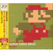 30th Anniversary Super Mario Brothers Music (Japan)