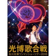 One-man Show Tour 2015 - Kouhaku Uta Gassen [DVD+CD Limited Premium Box] (Japan)