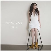 With You (Japan)