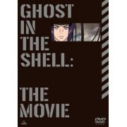 Ghost In The Shell: The Movie (Japan)