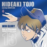 Win Glory (Ace of Diamond Character Song Series Vol.13 Hideaki Tojo) (Japan)