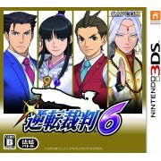 Gyakuten Saiban 6 (Japan)