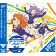 Start Dash Sensation / Lucky Train (Aikatsu 4th Season Intro / Outro Theme Song) (Japan)