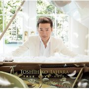True Love [CD+DVD] (Japan)