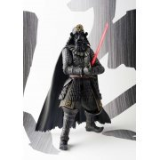 Star Wars Meisho Movie Realization: Samurai Taisho Darth Vader (Re-run) (Japan)