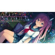 Ao no Kanata no Four Rhythm Big Towel: Kurashina Asuka (Japan)