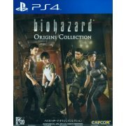 Biohazard Origins Collection (English & Japanese Subs) (Asia)