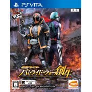 Kamen Rider Battride War Sousei (Japan)
