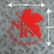 Evangelion: 1.0 You Are (Not) Alone Movie Edition NERV Mark Cutting Sticker (Japan)