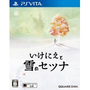 Ikenie to Yuki no Setsuna (Japan)