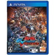 Mobile Suit Gundam Extreme VS Force (Japan)
