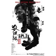 SPL2: A Time For Consequences (Hong Kong)