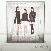 Happy Days Refrain (Hacka Doll The Animation Outro Theme Song) [CD+DVD] (Japan)