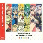Monster Musume No Iru Nichijou Kaiwa [CD+CD-ROM] (Japan)
