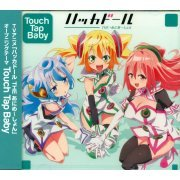 Touch Tap Baby (Hacka Doll The Animation Intro Theme Song) (Japan)