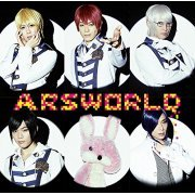 Arsworld [CD+DVD Limited Edition Type A] (Japan)