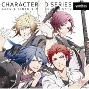 Boyfriend (Kari) Character CD Series Vanitas [Limited Edition] (Japan)