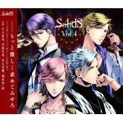 Solids Vol.4 (Japan)