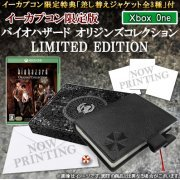 Biohazard Origins Collection [e-capcom Limited Edition] (Japan)