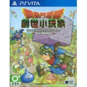 Dragon Quest Builders Alefgard o Fukkatsu Seyo (Chinese Subs) (Asia)