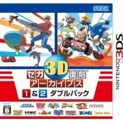 Sega 3D Fukkoku Archives 1&2 Double Pack (Japan)
