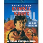 Rumble In The Bronx (Hong Kong)