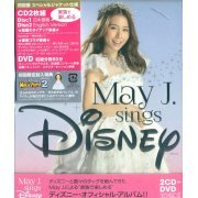May J. Sings Disney [2CD+DVD] (Japan)