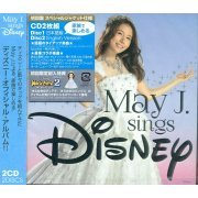 May J. Sings Disney (Japan)