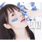 Penki [CD+DVD Limited Edition] (Japan)