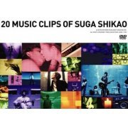 20 Music Clips Of Suga Shikao (Japan)