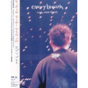 Every Breath (Japan)