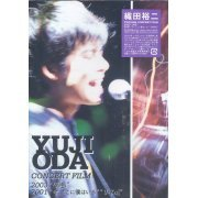 Yuuji Oda Concert Film 2003 - [Colors] 2001 (Japan)