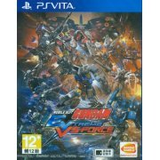 Mobile Suit Gundam Extreme VS Force (Chinese Subs) (Asia)