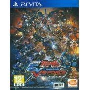 Mobile Suit Gundam Extreme VS Force (Japanese) (Asia)