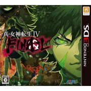 Shin Megami Tensei IV Final [Famitsu DX Pack] (Japan)