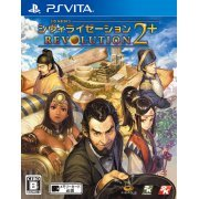 Sid Meier's Civilization Revolution 2+ (Japan)