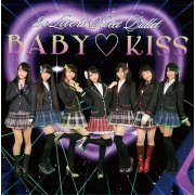 Baby Kiss [CD+DVD Limited Edition] (Japan)