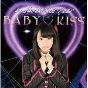 Baby Kiss [Limited Edition Mai Shinjo Ver.] (Japan)