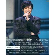 Japan Tour 2015 - Gemini Mata Au Hi Made [Blu-ray+Goods Limited Edition Type C] (Japan)