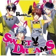 Rabbit Clan (Dynamic Chord Shuffle Cd Series Vol.1) (Japan)