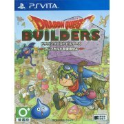 Dragon Quest Builders Alefgard o Fukkatsu Seyo (Japanese) (Asia)