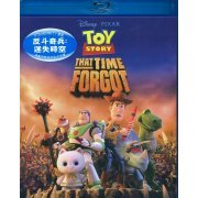 Toy Story That Time Forgot (Hong Kong)