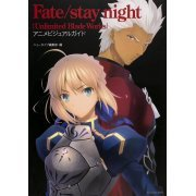 Fate/Stay Night (Unlimited Blade Works) Anime Visual Guide (Japan)
