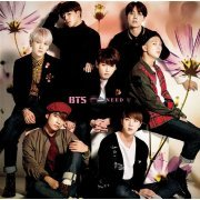 I Need U (Japanese Ver.) [CD+DVD Limited Edition] (Japan)