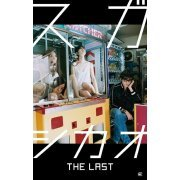 Last [2CD+DVD+Goods Limited Edition] (Japan)