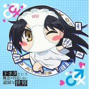 Shimoneta A Boring World Where the Concept of Dirty Jokes Doesn't Exist Mofu Mofu Mini Towel: Ayame (Japan)